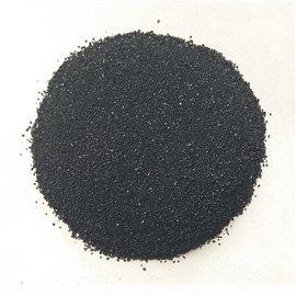 Пески пустыни мелкие: черный (100 гр)